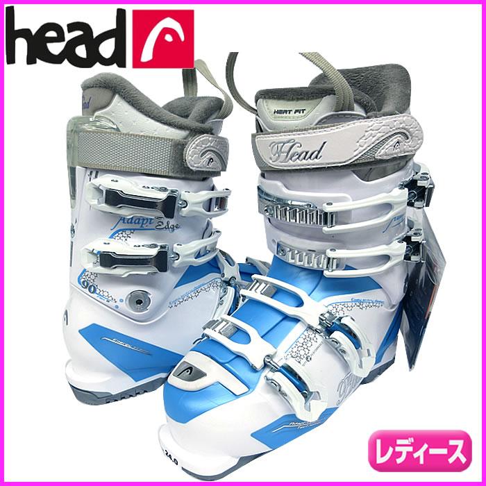【あす楽対応可】☆HEAD レディーススキーブーツ ADAPT EDGE 90MYA WHITE-ICE ホワイト-アイス 【即納OK】 ヘッド ●13-14
