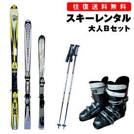 【往復送料無料】【レンタル】大人 カービングスキー シーズンレンタル【スキー・ブーツ・ストック】スキーサイズ141〜170cmブーツサイズ 24cm-30cm 大人 初中級 ※使用年数長め※デザインはおまかせくださいレンタル スキー セット