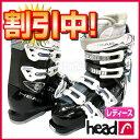 【あす楽対応可】☆HEAD レディス スキーブーツ HEAD XP W 【即納OK】ヘッド レディース ウィメンズ ●14-15
