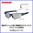 lionsin-0066-csk_1