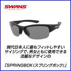 spb-0051-bk_1