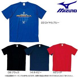 ミズノ カラーTシャツ(カラー/マーク無)【お取寄せ品】87WT210 ●19