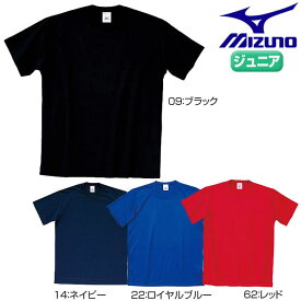 ミズノ カラーTシャツ(カラー/マーク無)ジュニア【お取寄せ品】87WT210 ●19