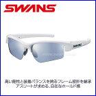 SWANS高性能スポーツサングラスLIONSIN-M【ミラーレンズ】LISIN-0714PAWパールホワイト×ホワイト×ホワイト山本光学【お取寄せ品】ゴルフランニングウォーキングスワンズ●15