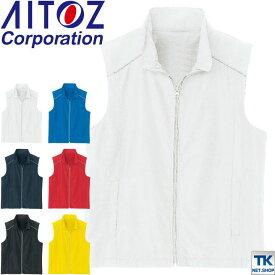 リフレクトベスト イベント・スポーツ ウインドブレーカー AITOZ az-2201