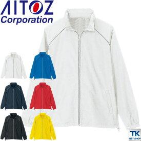 リフレクトジャケット イベント・スポーツ ウインドブレーカー AITOZ az-2202