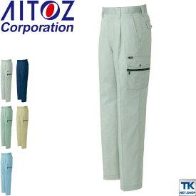 作業ズボン カーゴパンツ(1タック) AITOZ スタンダード 春夏 作業服 作業着az-3251