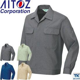 作業ジャンパー 長袖ブルゾン 作業服 作業着 春夏 AITOZ ベーシックワーク az-532-b