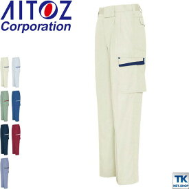 作業ズボン カーゴパンツ(2タック)AITOZ ムービンカットEX シリーズ 春夏 作業服 作業着az-5574