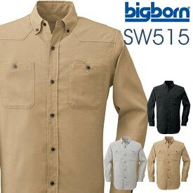 メンズ・レディース兼用ウェスタンシャツ ビッグボーン 作業服 作業着 ストレッチ 静電気帯電防止素材 透け防止 形態安定 UVカット 吸汗 速乾 おしゃれ bb-sw515