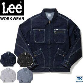 Lee ジップアップ ジャケット メンズ ブルゾン Lee WORKWEAR ヒッコリー へリンボン インディゴ リー ZIP-UP JACKET bm-lwb06001