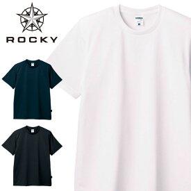 ROCKY 4.3オンスドライTシャツ メンズ おしゃれ 作業服 作業着 ロッキー ポリジン 吸汗速乾 抗菌防臭 UVカット bm-rt2901