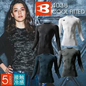 アンダーシャツ インナーシャツ スーパーストレッチ【ゆうパケット便送料無料】BURTLE バートル bt-4038
