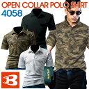 オープンカラーポロシャツ【ゆうパケット便送料無料】インナーシャツ 半袖ポロ BURTLE バートル bt-4058