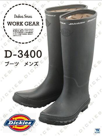 長靴ブーツメンズディッキーズDickiescc-d3400
