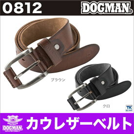 ベルト メンズ ドッグマン DOGMAN カウレザーベルト cs-0812