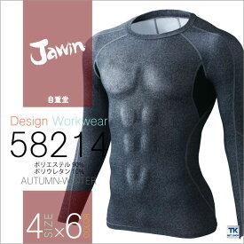 インナーウェア ロングスリーブシャツ 秋冬 吸湿発熱加工 ジャウイン Jawin 自重堂 jd-58214