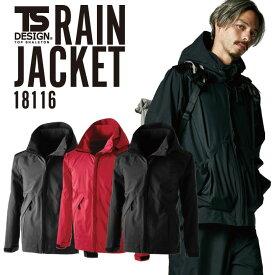 レインジャケット 藤和 TOWA かっこいい 軽い 高透湿 耐水 防風 ストレッチ 撥水 tw-18116