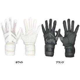 アイピーセレクト アルモニーアバッティンググローブ 両手 バッティング手袋 野球 大人 一般 草野球 IP251