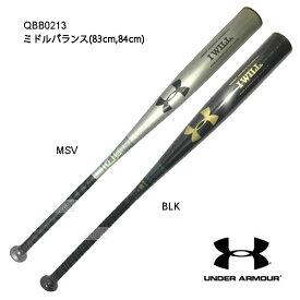 アンダーアーマー 硬式金属バット 金属バット ベースボール 硬式バット 金属 83cm 84cm QBB0213