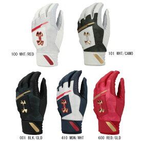 アンダーアーマー 野球 バッティング手袋 天然皮革 バッティンググローブ 1331519 野球 大人 一般