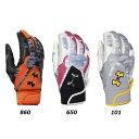 アンダーアーマー 野球 バッティング手袋 両手用 1295579 バッティンググローブ 野球 大人 一般