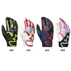 アンダーアーマー ユースクリーンアップVIグローブ バッティング手袋 1295584 バッティンググローブ 少年野球