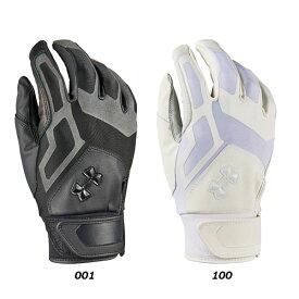 アンダーアーマー 野球 バッティング手袋 1313595 高校野球対応 バッティンググローブ 野球 大人 一般