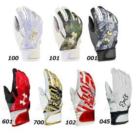 アンダーアーマー 野球 バッティング手袋 1313596 バッティンググローブ 野球 大人 一般