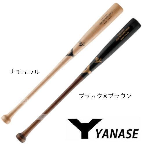 ヤナセ Yバット 硬式木製バット メイプル セミトップバランス BFJマーク入り バット 硬式用 木製バット YCM-512