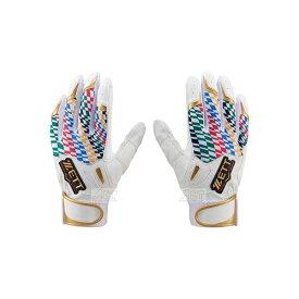 ゼット バッティング手袋 BG710AL 両手用 ウォッシャブル 限定 プロモデル バッティンググローブ 打者用手袋 大人 一般