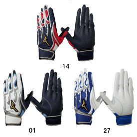 バッティング手袋 ミズノプロ 両手用 パワーアークライン 1EJEA055 天然皮革 羊革 バッティンググローブ 打者用手袋 大人 一般