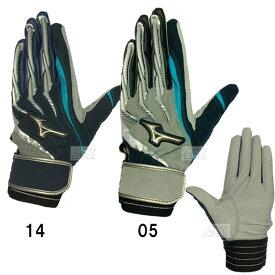 バッティング手袋 ミズノプロ イチローモデル 両手用 パワーアークライン 1EJEA069 天然皮革 羊革 バッティンググローブ 打者用手袋 大人 一般