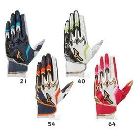 バッティング手袋 ミズノプロ 両手用 シリコンパワーアークLIハイブリッド 1EJEA073 バッティンググローブ 打者用手袋 大人 一般