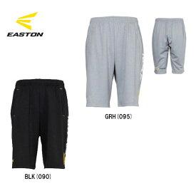 イーストン クレータースウェットショーツ STEAKS-006 ハーフパンツ 半ズボン トレーニングウェア