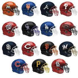 MLBミニヘルメット MLBチーム ナショナルリーグ アメリカンフットボール メジャーリーグ MLB