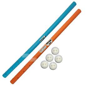 SPF 素振り修正巻き付きバット 室内練習用ギア 少年 中学 高校野球 バッティング指導用