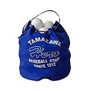 トスバッティングボール 玉澤 タマザワ 50球 TB-50 練習ボール 収納バック付き