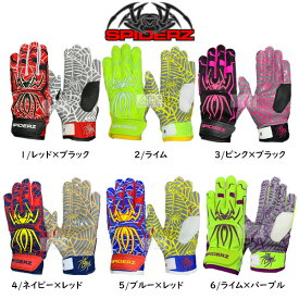 スパイダーズ Spiderz 一般バッティング手袋 大人用 ハイブリッド Hybrid 輸入 両手用 野球 バッティンググローブ