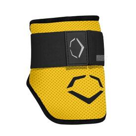 エボシールド エルボガード SRZシリーズ アームガード EVOSHIELD 硬式野球 軟式野球 打者用防具 防具 プロテクター