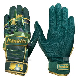 フランクリン バッティング手袋 迷彩 CUSTOM 両手用 バッティンググローブ 野球 硬式野球 軟式野球 草野球 大人 一般