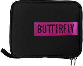 バタフライ(Butterfly)卓球卓球ラケットケース イルナイン62990