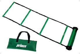 Prince(プリンス)テニスPL080_ラダー(NEW)PL080