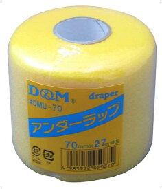 D&Mボディケアドレイパーアンダーラップ 6巻DMU70