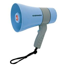エバニュー(Evernew)学校体育器具拡声器06EKB117