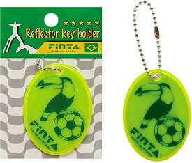 FINTA(フィンタ)サッカーグッズその他リフレクターキーホルダーFT7370フラッシュグリーン
