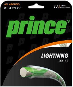 【15日限定 P最大10倍】Prince プリンステニスライトニングXX_17_クリア7J39911