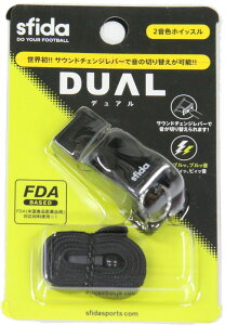 SFIDA スフィーダフットサルDUAL コルクなしホイッスル2音色OSFDU01BLK