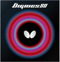 バタフライ(Butterfly)卓球ハイテンション裏ラバー DIGNICS 80 ディグニクス8006050