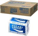 ポカリスエットボディケアポカリスエット粉末(10リットル用)×10袋 1ケース3415C